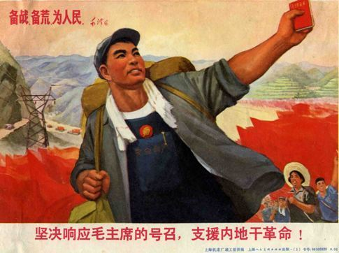 an analysis of the chinese communist ideas by mao zedong and cultural revolution Mao zedong led communist forces in china through a long revolution beginning in 1927 and ruled the nation's communist government from its establishment in 1949 along with vladimir lenin and.