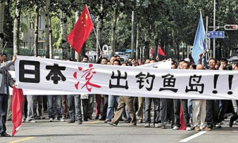 Chinese demonstrators on September 18, 2010 at the Japanese Embassy in Beijing