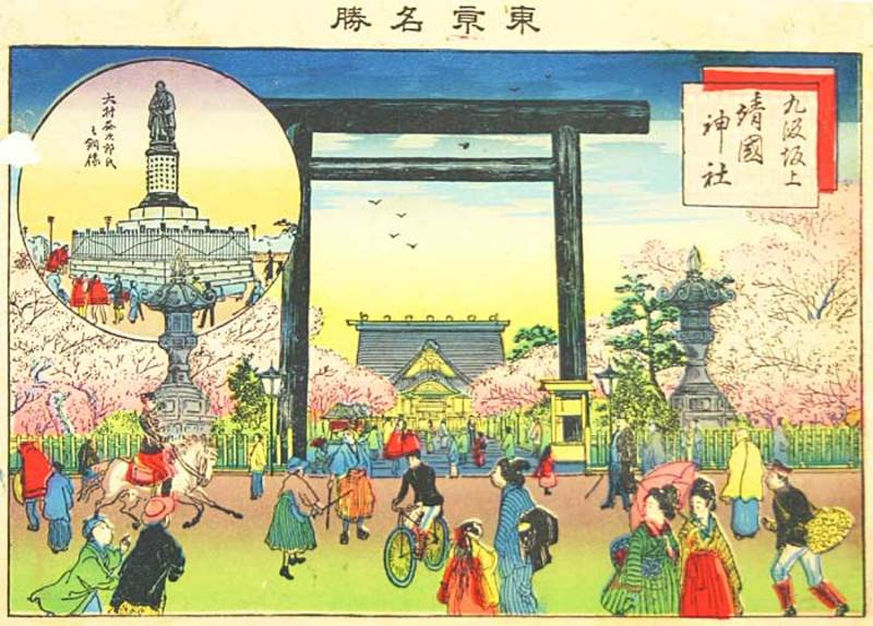doctoral dissertation on yasukuni Doctoral dissertation yasukuni shrine  google scholar research papers with solutions pdf  year of wonders michael mompellion essay  population growth research.