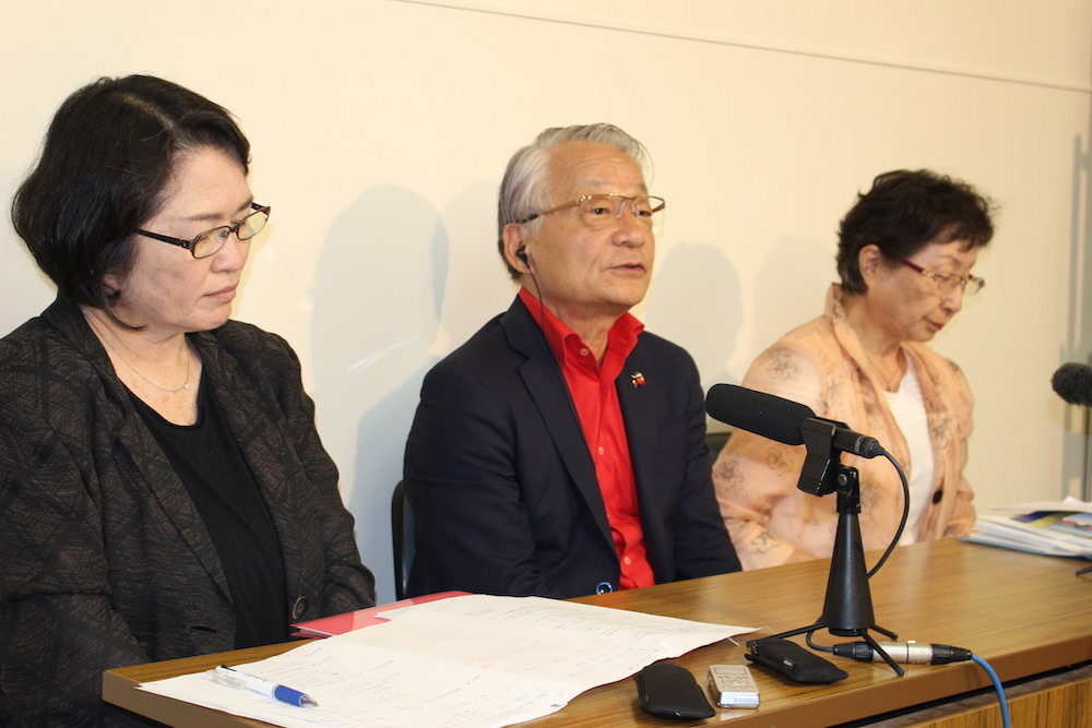 5006 03 - Follow Up on Thyroid Cancer! Patient Group Voices Opposition to Scaling Down the Fukushima Prefectural Health Survey¹