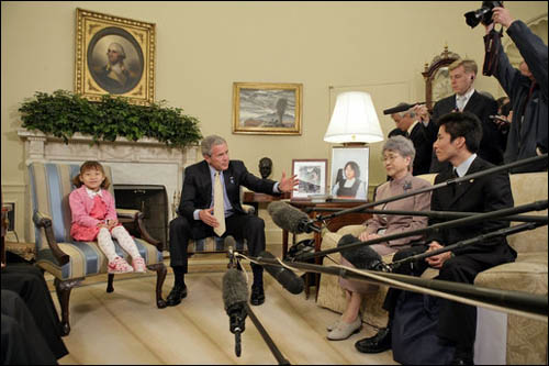 Bush and abductees