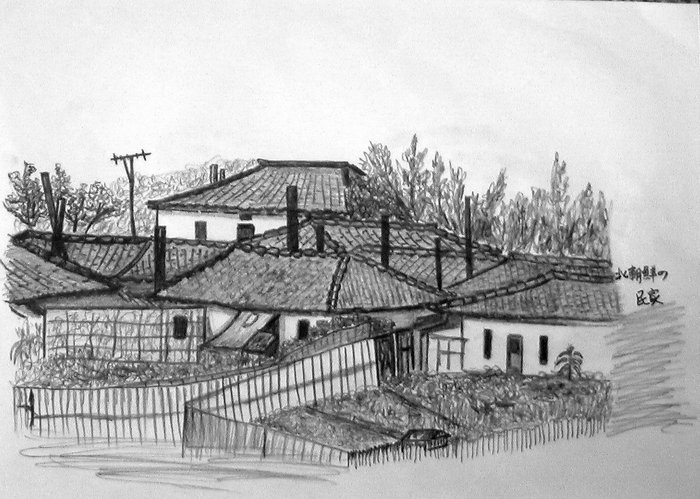 Picture of a North Korean village drawn by a refugee