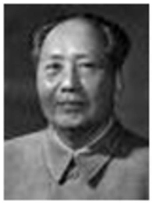 Korean war research paper thesis