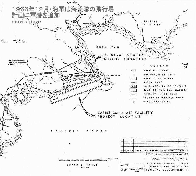 Selling The Henoko Base And The Future Of Okinawa Propaganda - Us military bases in okinawa map
