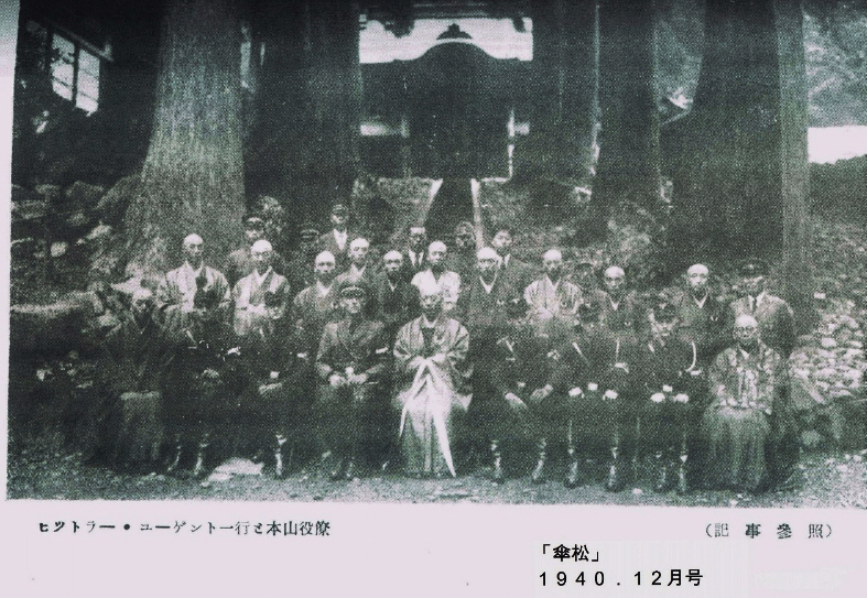 Hitler Youth delegation with monks at the head Zen temple of Eiheiji, Japan