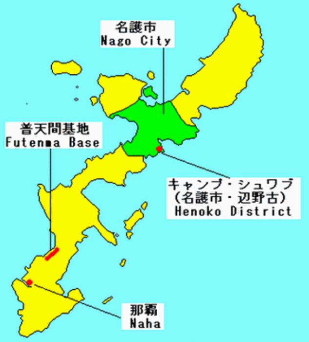 Okinawa: Futenma And Henoko Location