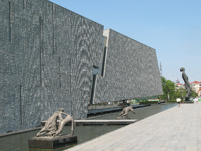 Facade of the new NMM