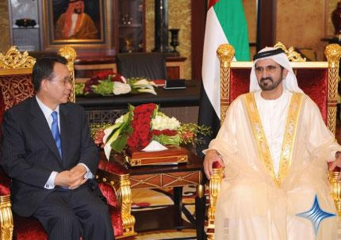 Japan and the United Arab Emirates - A Nuclear Family? | The