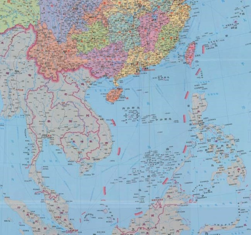 China the philippines vietnam and international arbitration in 11 dash map of the south china sea issued by the kmt regime in gumiabroncs Images