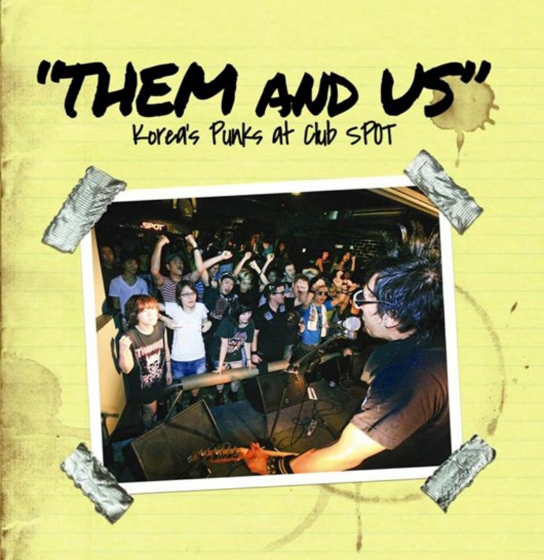 Us and Them: Korean Indie Rock in a K-Pop World | The Asia-Pacific
