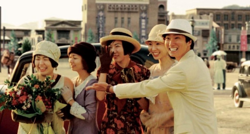 0d501786 Colonial Seoul as shopping extravaganza. Pak Hae-il and supporting cast in  Modern Boy.