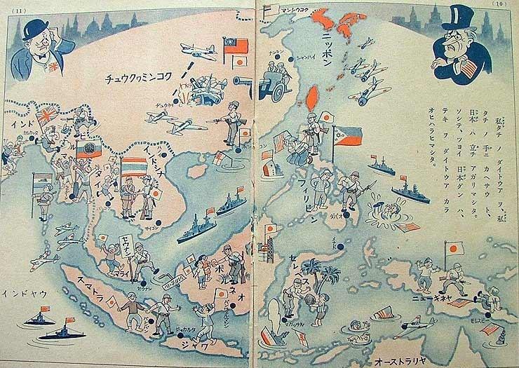 Love Asian America instilling domination over east asia