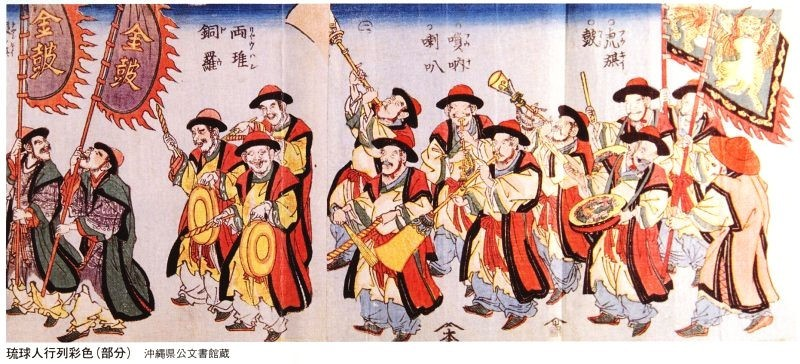 A New Interpretation of the Bakufu's Refusal to Open the