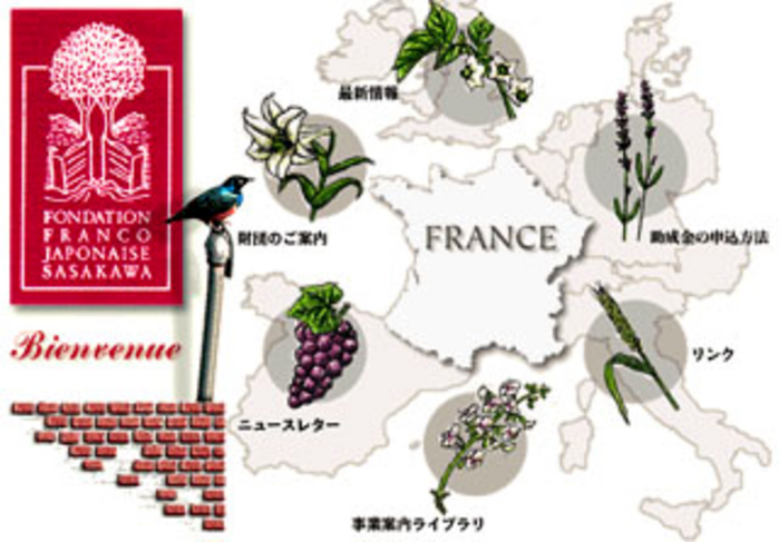 The Asia Pacific Journal Japan Focus