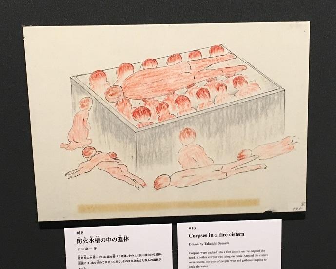 Renewing and Reframing Hiroshima | The Asia-Pacific Journal: Japan Focus