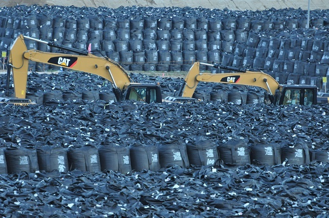 Slow Burn Dirt Radiation And Power In Fukushima The Asia Pacific Journal Japan Focus