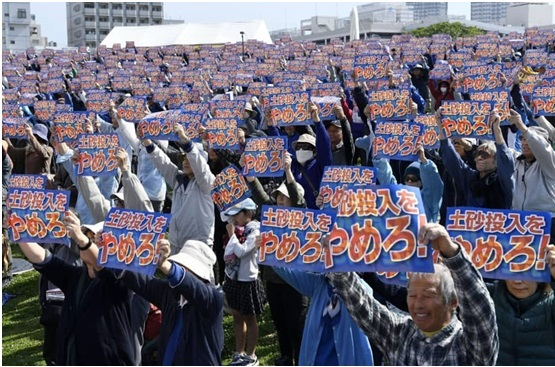 Anti-Base protest in Okinawan Capital. Stop the land-fill.
