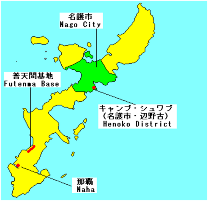 Image result for Map of Futenma and Henoko