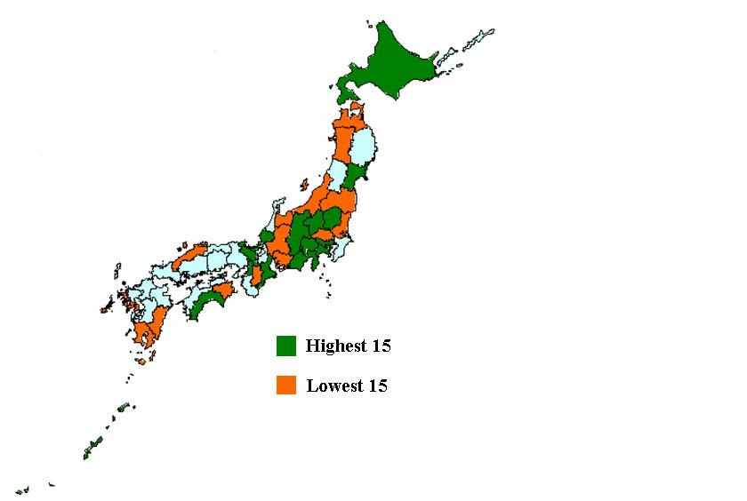 Volunteerism And The State In Japan The Asia Pacific Journal