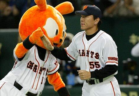 Samurai Baseball Vs Baseball In Japan The Asia Pacific Journal