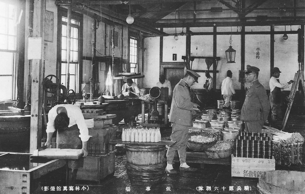 War, Empire and the Making of Japanese National Cuisine