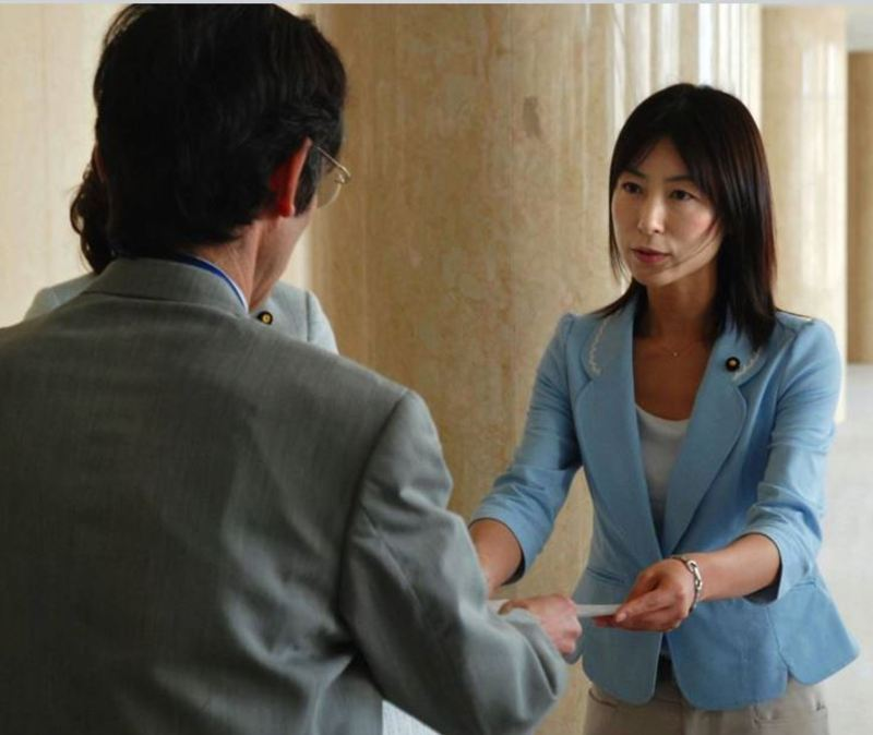 Gender Equality in Japan: The Equal Employment Opportunity
