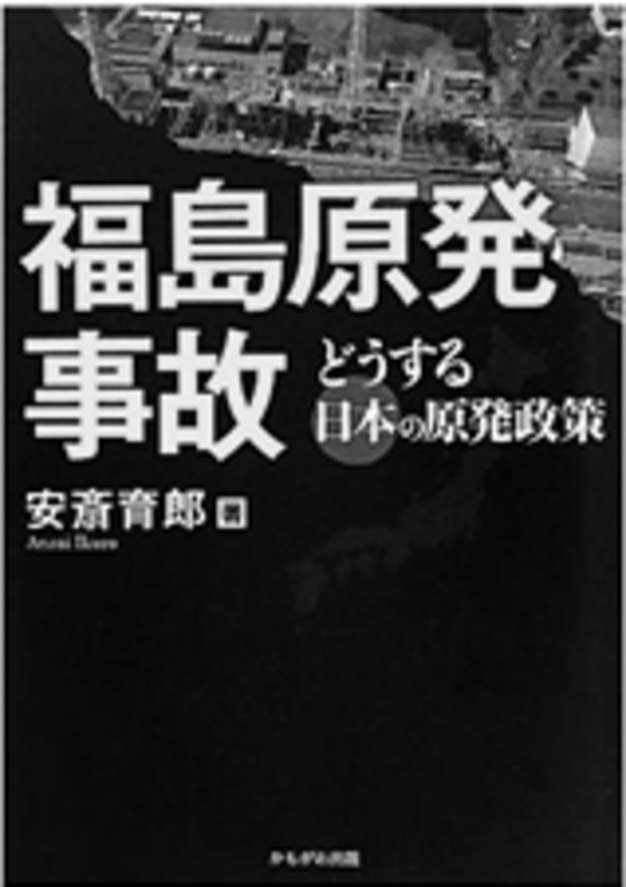 An Agenda for Peace Research after 3/11?−−−− •Japanese