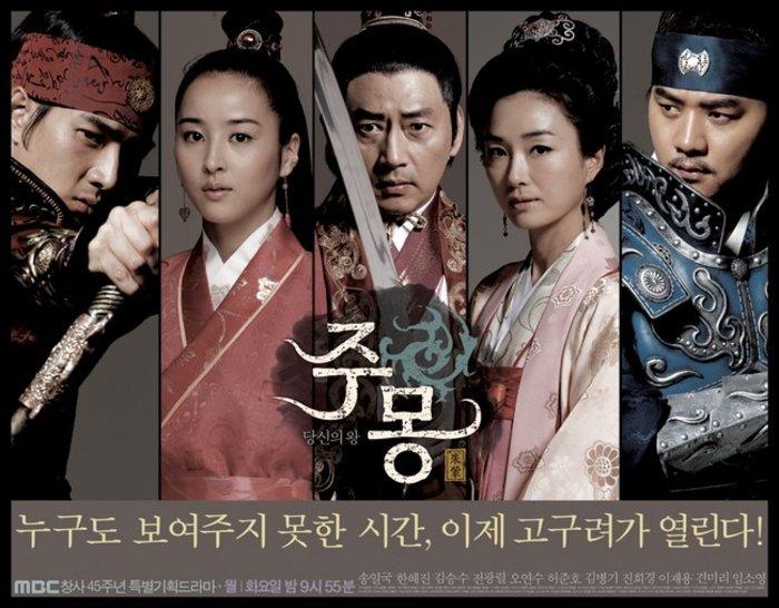 China-Korea Culture Wars and National Myths: TV Dramas as