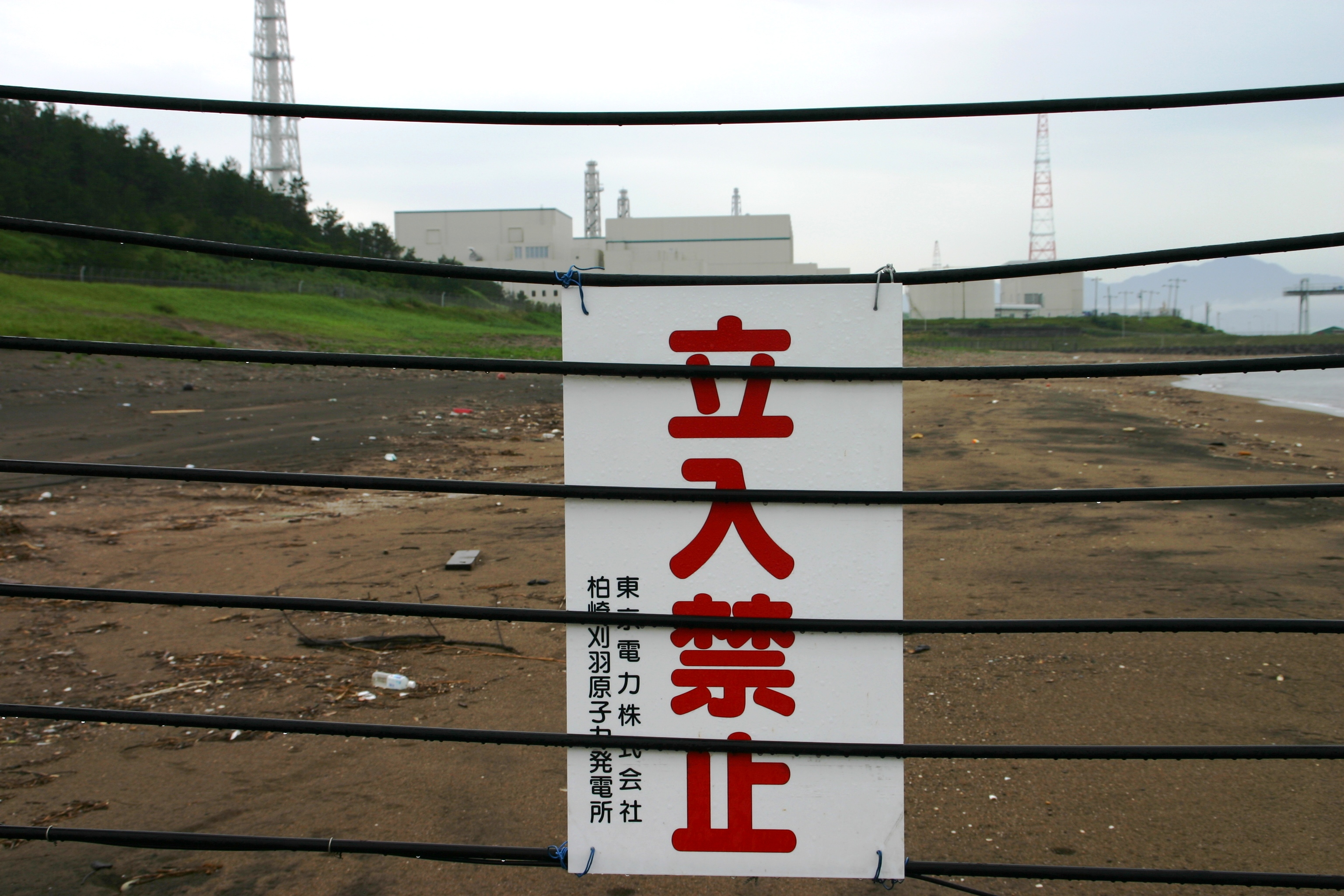The Asia Pacific Journal Japan Focus Kubi Recycled Printed Circuit Board Small Picture Photo Clip Frame Admitted That Damage Extended To Interior Of Reactor Building And At End July A Amount Radioactive Water Had Also