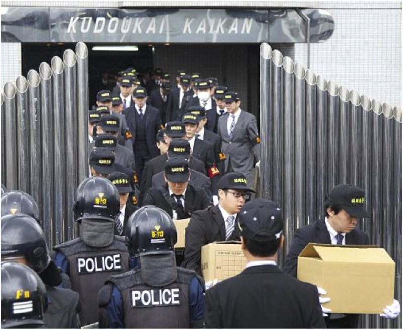 January 2012: Police raid on a yakuza gang headquarters