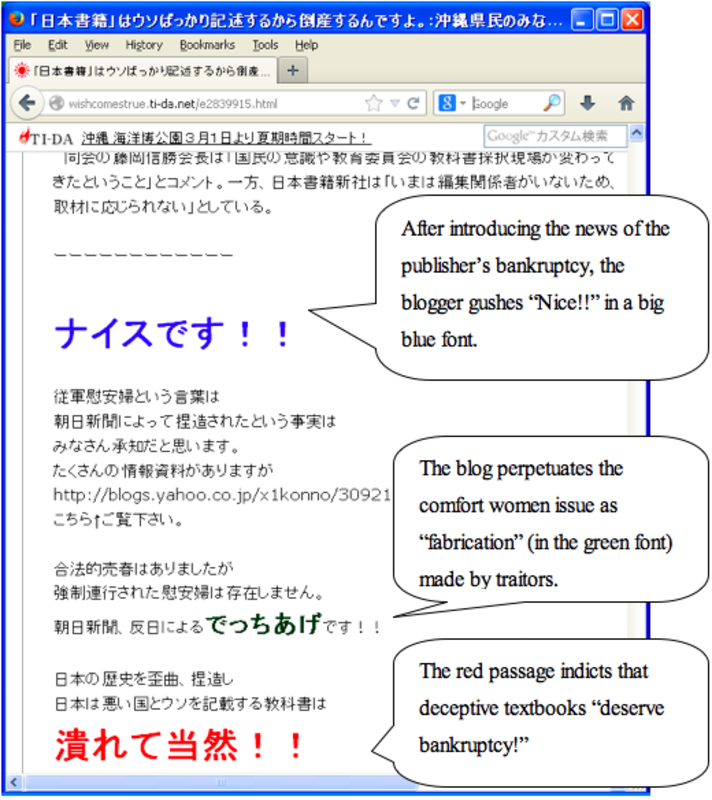 Critical New Stage in Japan's Textbook Controversy | The