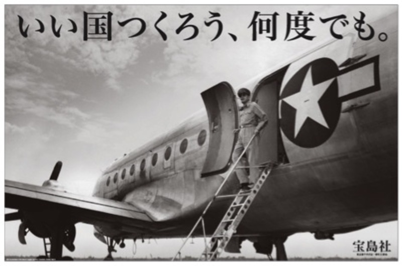 fd3254fe0 The Asia-Pacific Journal: Japan Focus