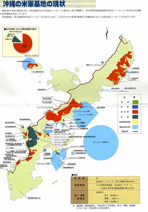 map of us military bases in okinawa red marine corps dark blue air force kadena green army bright blue navy light blue water e and aire