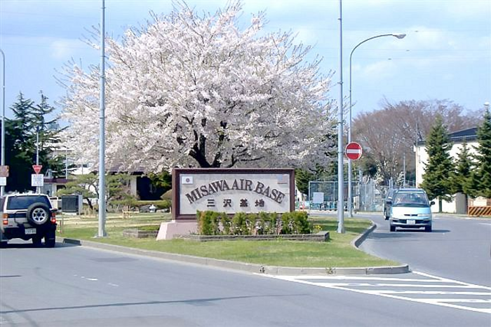 American Base Town in Northern Japan  US and Japanese Air Forces at