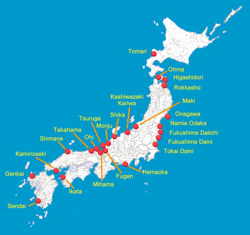 The Asia-Pacific Journal: Japan Focus