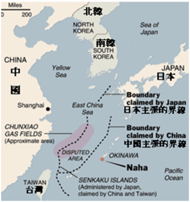 Conflicts between china and japan