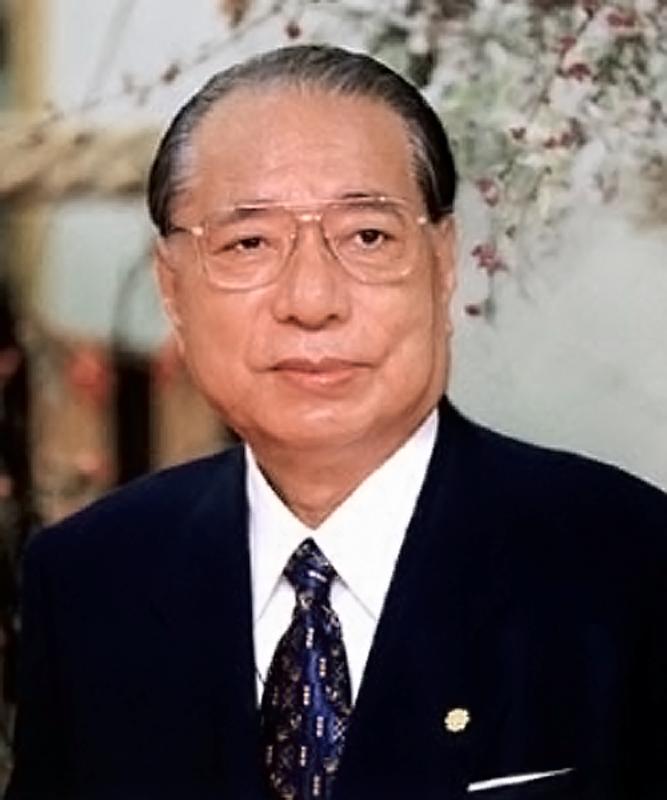 Mr Tachibana and Dr Ikeda 21 (Japanese Edition)